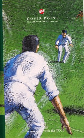 Cover Point Cricket #13 Sept 1995 60 Mins (color) PAL VHS