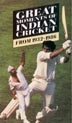 Great Moments of Indian Cricket(1932-86)90 Min.(color/B&W)