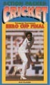 Hero Cup Final(India vs West Indies) 1993 33 Min.(color)(R)