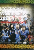 ICC Cricket World Cup 2011 150 Min (color)