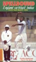 Spellbound(West Indies vs England 3rd Test ) 1994 120 Min.(color